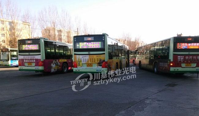 锦州公交车案例大图1.jpg