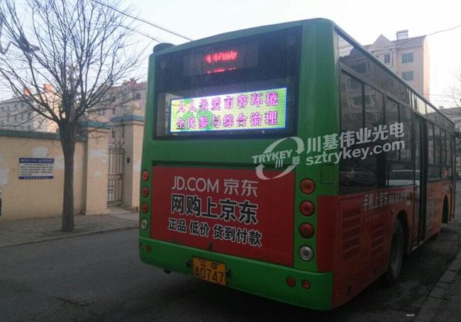 锦州公交车案例大图2.jpg