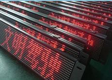 哈尔滨市5500台公交车LED屏项目正式启动