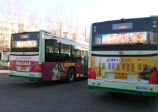 辽宁省锦州市公交车LED全彩屏正常运营