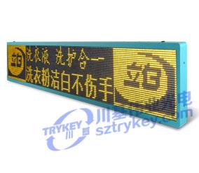 CJ-32224P7.62-BUS公交车单色屏