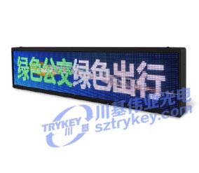 CJ-32192P6RGB-BUS公交车全彩屏