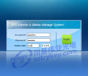 GPS监控及无线LED广告管理系统
