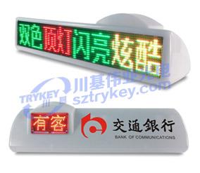 双色左凸带状态LED出租车顶灯