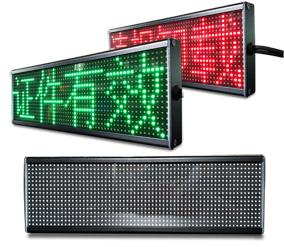 重型自卸车LED屏